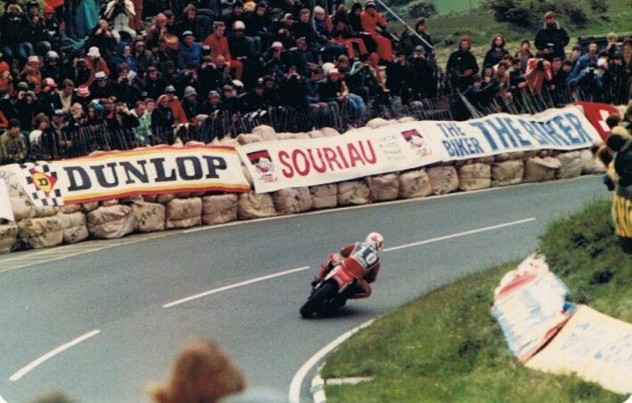 Mick Gran at 1980 TT credit Phil Wain's Family Archive