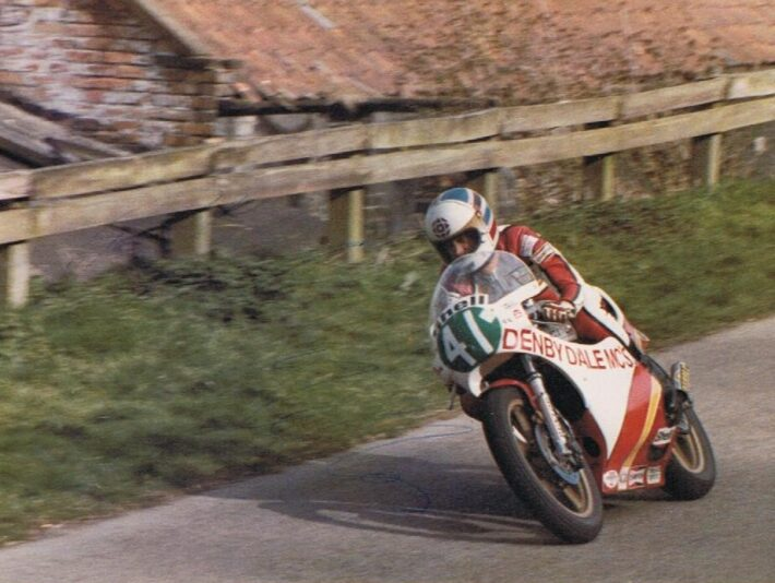 Phil Mellor 1980