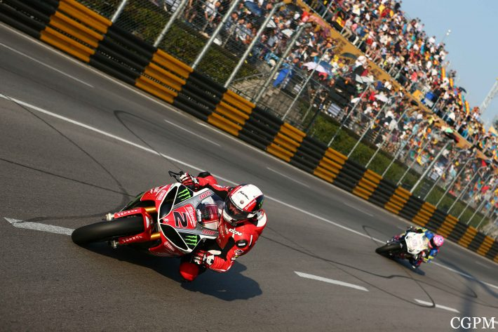 2 Reservoir - 2014 (CGPM) Macau GP